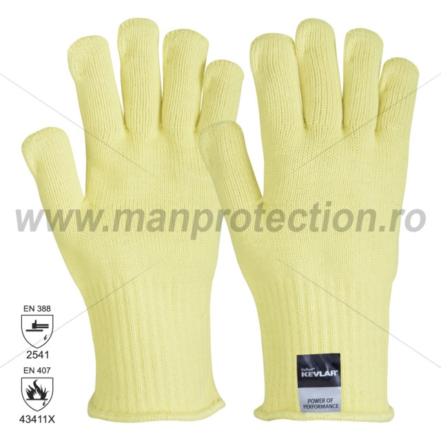 HEAT PROTECTION GLOVES, CAT. II, 1051 MERCUR, ART.C033 (1051)